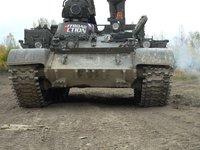 vyprošťovací tank VT-55