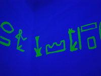 Rozluštíte tajemné písmo?